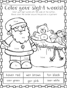 Pages, coloring Word sight    or word Pages, on Coloring  pages  Pinterest Mazes, Puzzle Pages