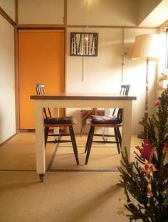 tatami   http://www.roomflavor.com/room.php?5870