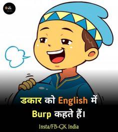 English Learning Spoken, English Speaking Skills, Learning English For Kids, English Writing Skills, Learn English Grammar, Learn English Words, English Language Learning, English Lessons, English Sentences