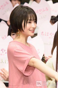 Luxury Perfumes for Her, Luxury Perfumes for Women Beautiful Japanese Girl, Cute Japanese, Beautiful Person, Beautiful Asian Girls, Chic Haircut, Girls Selfies, Asian Hair, Haircut And Color, Japanese Models