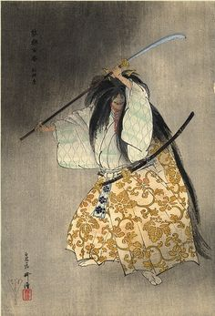 JAPAN PRINT GALLERY: Noh Actor