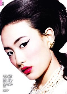 Model: Shu Pei (Next) Editorial: Lovely Ponytails Magazine: Vogue China, January 2012 Photographer: Kenneth Willardt Stylist: Brian. Beauty Makeup, Eye Makeup, Hair Makeup, Asian Skincare, Classic Hairstyles, Vogue China, Asian Makeup, Beauty Magazine, Interesting Faces