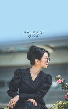 Korean Actresses, Female Actresses, Korean Actors, Actors & Actresses, Seo Ji Hye, Hyun Seo, Drama Korea, Korean Drama, Pretty People
