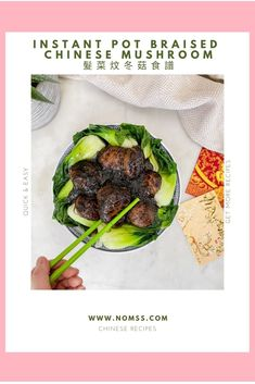 In preparation for the upcoming Chinese Lunar New Year, I made this festive recipe Instant Pot Braised Chinese Mushroom 髮菜炆冬菇食譜. It takes just 20 minutes in the pressure cooker. Serve this on tops of your favourite seasonal green Chinese vegetables like Shanghai Bok Choy, Lettuce or Choy Sum. #chinesenewyear #lunarnewyear #mushroomrecipes #chinesemushroomrecipes #shiitakemushroomrecipes #chinesenewyearreuniondinner #veganrecipes #chineserecipes #chinesefood #chinesecuisine #instanomss #vegetable Chinese Mushrooms, Dried Mushrooms, Stuffed Mushrooms, Cold Appetizers, Great Appetizers, Vancouver Food, Asian Recipes, Chinese Recipes, Kitchens