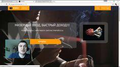 ИНСТРУКЦИЯ   Как получить 100 000 рублей уже в следующем месяце, без бол...