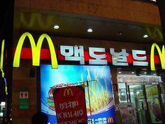 Mc Donald's auf Koreanisch  #McDonalds #Koreawelle