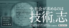 福岡 専門学校 麻生専門学校グループ 学校法人 麻生塾