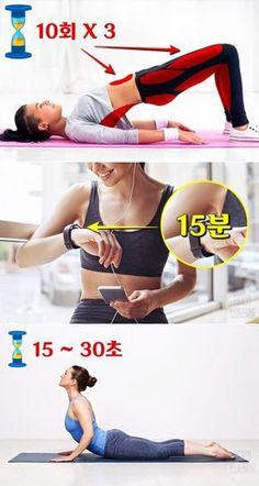 허벅지와 뱃살 '지방을 같이 녹여준다는' 홈트 7가지 👍 운동은 짧게.. #다이어트 #가을 #건강 #홈트 #허벅지살 #허벅지사이즈줄이기 #허벅지살빼는운동 #뱃살 #뱃살빼는최고의방법 #플랭크 #11자복근 #몸짱 #요가 #이슈 #꿀팁 Fitness Diet, Health Fitness, Bad Breath, Yoga, Pilates Workout, Natural Cures, Fett, Excercise, Workout Exercises