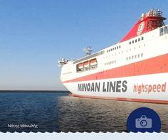 Η φωτογραφία της εβδομάδας είναι του Νότη Μανωλή, ο οποίος μας έγραψε ότι έχει ταξιδέψει στην Κρήτη τέσσερις φορές με το FESTOS PALACE και τρεις με το KNOSSOS PALACE. Τον ευχαριστούμε θερμά για την όμορφη φωτογραφία αλλά και την προτίμησή του! #Photo_of_the_week Photo of the week belongs to Notis Manolis, who has travelled to Crete with Minoan Lines, four times on FESTOS PALACE and three times on KNOSSOS PALACE. We would like to thank him for his photograph and his preference!