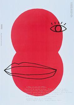 Posterino – искусство плаката