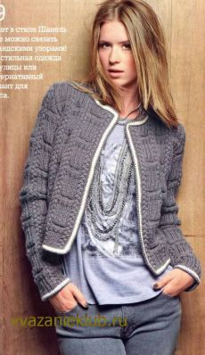 (4) Compañeros de clase | вязание спицами АЖУРЫ, СЕТКИ, КРУЖЕВА. | Postila Knit Jacket, Knit Cardigan, Hooded Jacket, Chanel Style Jacket, Knitting Paterns, Mode Chic, Sweater Weather, Crochet Clothes, Men Sweater
