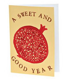 Wishing those of you who celebrate Rosh Hashana, a very Happy New Year!!  Pomegranate Stamping / Card (from Family Holiday.net)