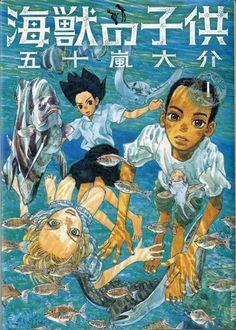 a clacca piace leggere.: recensioni piccole storte e in ritardo: children of the sea natsume degli spiriti crazy for you 1 Totoro, Manga Anime, Anime Art, Otaku Anime, Manga News, Manga Collection, Viz Media, Dc Comics, Manga Artist