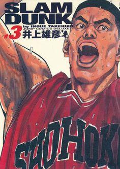 Comic Book Covers, Comic Books, Slam Dunk Manga, Inoue Takehiko, Manga Covers, Dark Horse, Slammed, Manga Anime, Anime Art
