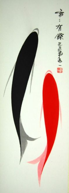 Modern koi scroll tattoo idea tattoo ideas pinterest for Koi fish color meaning chart