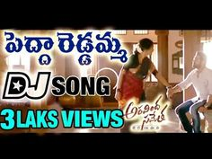 Raddamma thalli song|reddamma thalli dj song|dj telugu songs|uriki vutharana aravindha sametha song| - YouTube Dj Songs List, Dj Mix Songs, Dj Download, Mp3 Song Download, Dj Remix Music, Latest Dj Songs, Mp3 Music Downloads, Audio Songs, Story Highlights