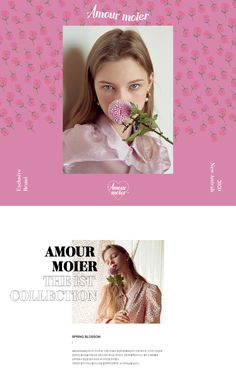 파이포와 이미지 레이아웃 구성이 좋음 Book Cover Design, Book Design, Layout Design, Poster Design Inspiration, Web Design Inspiration, Lookbook Layout, Website Design Services, Promotional Design, Graphic Design Posters
