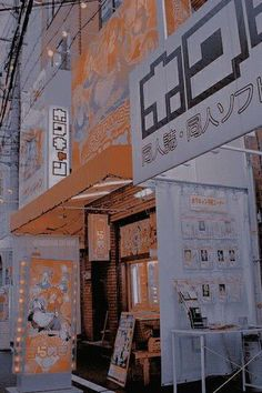 Image discovered by 𖧧 ะ maechu. Find images and videos about pink, kpop and aesthetic on We Heart It - the app to get lost in what you love. Aesthetic Japan, Orange Aesthetic, Aesthetic Colors, Aesthetic Photo, Aesthetic Pictures, Pastel Wallpaper, I Wallpaper, Aesthetic Backgrounds, Aesthetic Wallpapers