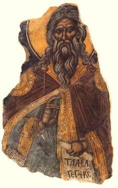 СвИлия пророк