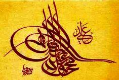 Tuğra, Osmanlı padişahlarının imza mahiyetinde kullanmaya başladığı bir formdur.
