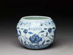 Blue-and-white jar with flowers (EA1997.25) Ming dynasty Xuande period.