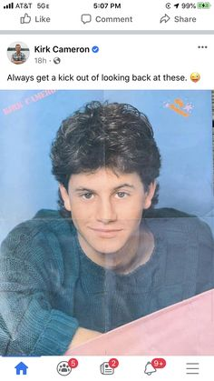 Kirk Cameron, 1980s Toys, Looking Back, Kicks, Toys From The 80s