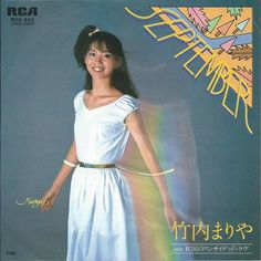 19 Best Mariya Takeuchi 竹内まりや images in 2018 | Album covers