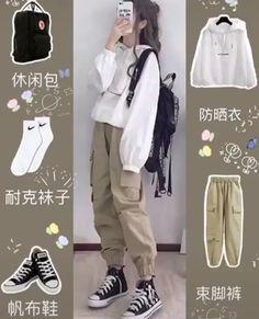 Korean Girl Fashion, Korean Fashion Trends, Ulzzang Fashion, Korean Street Fashion, Korea Fashion, Asian Fashion, Ulzzang Girl, Ladies Fashion, Men Fashion