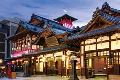 Dōgo Onsen (道後温泉) is a hot spring in the city of Matsuyama, Ehime Prefecture on the island of Shikoku, Japan. Political Pictures, Old Fashioned House, Ehime, Japan Landscape, Japanese Architecture, Japanese House, India, Hot Springs, Studio Ghibli