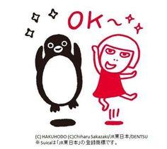 <ルミ姉×Suicaのペンギン> 初のコラボスタンプが登場! ルミネのLINE公式アカウント スタンプ第3弾配信決定! - エキサイトニュース