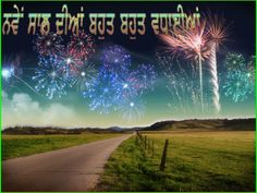 Punjabi+New+Year-mn1
