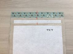 파우치 만들기 ( 과정샷 ) : 네이버 블로그 Clutch Bag Pattern, Quilting Projects, Pattern Fashion, Diy And Crafts, Pouch, Quilts, Tote Bag, Sewing, How To Make