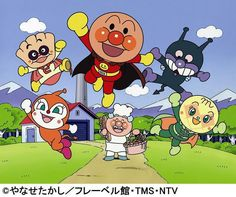 """Anpanman Chosen as """"Most Favorite Character"""" for 12 Consecutive Years in Japan Japanese Toys, Japanese Cartoon, Cartoon Wallpaper, One Punch Man 2, Pan Man, Pokemon Pocket, Little Brothers, Girls Series, Cartoon Characters"""