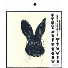デザインアートコレクション メガネ拭き アニマルシルエット(19×19cm)ウサギ
