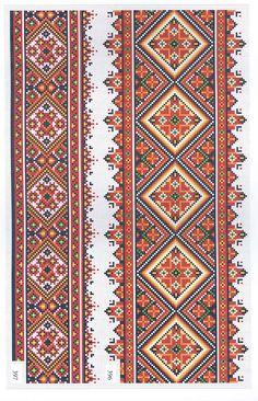 від Оленки Folk Embroidery, Cross Stitch Embroidery, Embroidery Patterns, Cross Stitch Patterns, Inkle Weaving, Palestinian Embroidery, Cross Stitch Boards, Beaded Cross Stitch, Tapestry Crochet