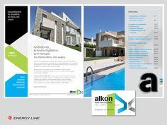 ALKON, Doors-Windows, New Branding, logo design, corporate id, Broshure, folder...