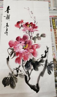 Chinese Painting Flowers, Chinese Flowers, Chinese Landscape Painting, Japanese Painting, Landscape Paintings, China Painting, Watercolour Painting, Painting & Drawing, Alcohol Ink Art