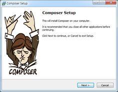 윈도우에 컴포저 설치하기 (Installing Composer)