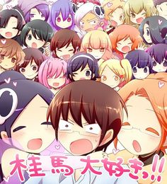 Kami nomi zo Shiru Sekai (The World God Only Knows)