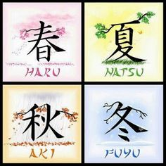 Learn Japanese for a real communication for your work, school project, and communicating with your Japanese mate properly. Many people think that Learning to speak Japanese language is more difficult than learning to write Japanese Kanji Japanese, Japanese Quotes, Japanese Phrases, Study Japanese, Japanese Culture, Japanese Alphabet Kanji, Kanji Alphabet, Japanese Last Names, Japanese Symbol