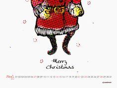 Desktop Wallpaper Calendar DECEMBER 2015