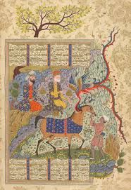 Image result for simorgh