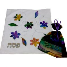 Floral Mazto Cover : Multicolor Silk Aplique Matzo Cover With 3 Layers And Afikoman Bag. Free Shipping
