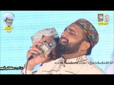 Beautiful urdu naat | Huzoor meri tu saari bahaar ap say hai | QARI SHAH...