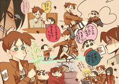 Aot Crayon Shin Chan, Attack On Titan Funny, Anime Love, Detective, Character Art, Manga Anime, Disney Characters, Fictional Characters, Cartoon