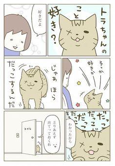 漫画 Animals And Pets, Cute Animals, Beautiful Kittens, Cat Comics, Funny Cute, Neko, Animal Pictures, Dog Cat, Kitty