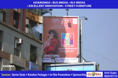 Global Advertisers Executes R City Mall Outdoor Media in Mumbai Outdoor Advertising Agency - Global Advertisers: The Ultimate Choice in Outdoor Advertising Premium Quality Hoardings at Prominent Areas of Mumbai, Maharashtra For attractive package deals contact us now – Mr. Sanjeev Gupta -9820082849   ¬¬¬  www.globaladvertisers.in