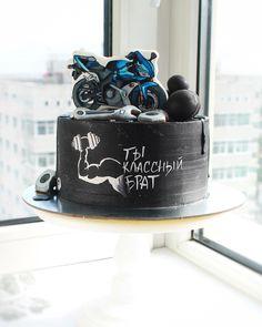 Продолжаю совмещать разные увлечения именинников в один торт _____ Ваше мнение? Удалось?❤️
