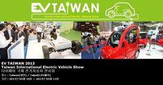 EV TAIWAN 2013 Taiwan International Electric Vehicle Show 타이페이 국제 전기자동차 전시회