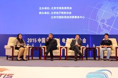 TianYao Information was invited to 2015 China-Beijing E-commerce Conference. And it also attended Chinese and foreign E-commerce business high-end dialogue forum. On the conference, TianYao Information won the attention and support from more people.
